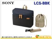 現貨 SONY LCS-BBK 軟質攜行包 附鏡頭袋 可側背 內袋 A5100L A6000L A6300L A6500