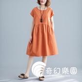 大尺碼洋裝-棉麻連衣裙女高腰新款夏季韓版寬松大碼時尚純色氣質A字裙子-奇幻樂園