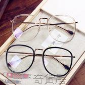 韓版潮超大框眼鏡框女原宿復古文藝