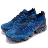 Nike Air VaporMax Flyknit 2 藍 深藍 二代 飛線編織 大氣墊 運動鞋 男鞋【PUMP306】 942842-401