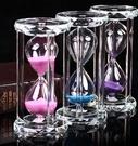 沙漏 水晶沙漏30/60分鐘時間計時器擺件時光創意個性學生兒童生日禮物【快速出貨八折下殺】