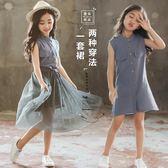 洋裝 女童連身裙夏裝韓版時尚中大兒童文藝風紗裙洋氣裙子潮衣【全館九折】