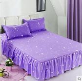 床裙床罩單件席夢思韓式床套床蓋床單床笠1.8/1.5/1.2米 雙12鉅惠交換禮物