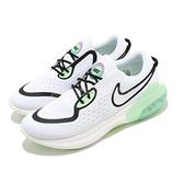 Nike 慢跑鞋 Joyride Dual Run 白 綠 男鞋 舒適緩震 運動鞋 【ACS】 CD4365-105