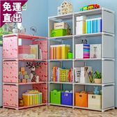 索爾諾簡易書架 創意組合書櫃置物架落地層架子兒童學生書櫥