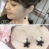耳環 韓國氣質甜美百搭簡約黑色五角星星珍珠吊飾耳環S91306 Danica 韓系飾品韓國連線