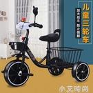 兒童三輪車腳踏車2--7歲大號寶寶自行車幼童騎行車小孩童車玩具車 NMS小艾新品