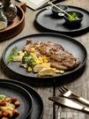 西餐盤 牛排餐盤西餐盤子陶瓷方盤家用黑色創意日式西式早餐圓盤牛扒餐具 【99免運】