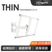 Vogel's THIN 545 超薄型可傾斜單臂壁掛架 (白色)