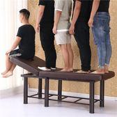 美容床 美容院專用按摩床理療床折疊便攜式推拿床美體家用igo「青木鋪子」