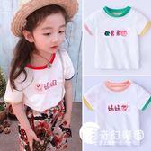 兒童短袖T恤新款t恤女童男童夏季童裝寶寶上衣小童-奇幻樂園