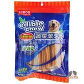 【寵物王國】K.C.DOG G33-3蔬菜潔牙骨-巧達乳酪(起司)+雞肉(長)20入