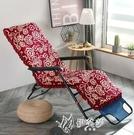 秋冬季加厚躺椅墊子通用藤椅搖椅坐墊加長棉墊靠椅墊竹椅墊 YYS【快速出貨】