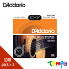 【Tempa】DAddario(EXP10)六角柱蕊心民謠吉他弦(10-47)加贈pick*2