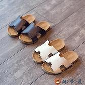 兒童拖鞋居家男孩防滑拖鞋時尚外穿一字女童拖鞋潮【淘夢屋】