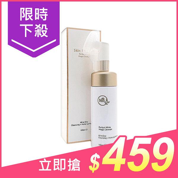 澳洲 Skin Nutrient 澳肌萊 亮白魔法泡泡潔面乳(150ml)【小三美日】原價$580