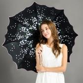天堂傘防曬防紫外線遮陽傘女太陽傘女神黑膠小清新兩用晴雨傘折疊 阿卡娜
