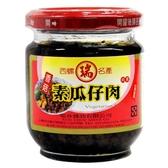 【瑞春】素瓜仔肉   180g