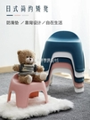 兒童椅子 塑料靠背凳子客廳懶人換鞋椅矮凳創意家用兒童小板凳加厚可愛方凳 快速出貨 YYP