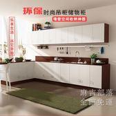 壁櫃 簡約吊柜壁柜墻柜掛柜定制廚房壁柜收納柜陽臺柜浴室柜廚房儲物柜