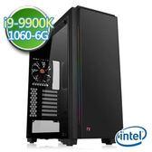 技嘉Z390平台【蒼輝刻印】i9八核 GTX1060-6G獨顯 SSD 240G效能電腦