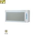 [家事達] TD-3103WL 莊頭北 臭氧殺菌烘碗機-80公分- 特價