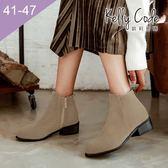 大尺碼女鞋-凱莉密碼-秋冬質感絨面素面簡約騎士平底短靴4cm(41-47)【HLK22】杏色