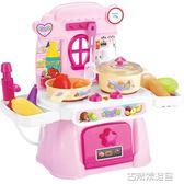 玩具 兒童過家家廚房玩具做飯仿真廚具真煮蔬菜水果切切樂套裝男孩女孩 古梵希igo
