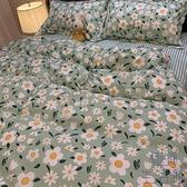 純棉 床罩被套組 韓式小雛菊四件套床單被套寢室【極簡生活】
