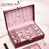 首飾盒大容量家用收納盒戒指手飾品盒項錬耳環盒簡約結婚禮物 范思蓮恩