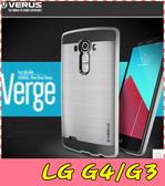 【萌萌噠】LG G4 / G3  拉絲戰神保護殼 二合一軟硬組合款 全包式防摔 手機殼 手機套 保護套
