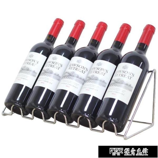 紅酒架葡萄酒展示酒托架 酒櫃吧台酒瓶擺件鐵藝創意歐式客廳家用 ATF 探索先鋒