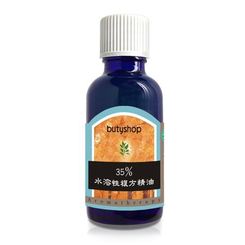 35%水溶性複方精油 WS Essential Complex(30ml)-精油 香氛-butyshop
