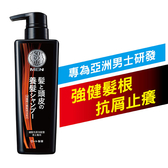 50惠男士健髮抗屑洗髮露350ml