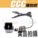 MX1 T6 強光自行車燈 頭燈 防水電池盒 4節18650車燈電池組  多功能USB移動電源 行動電源