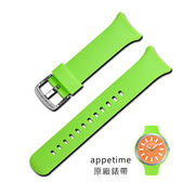 Watchband / SVJ320042 / 24mm / appetime 原廠橡膠替用錶帶-附扣頭 亮綠色