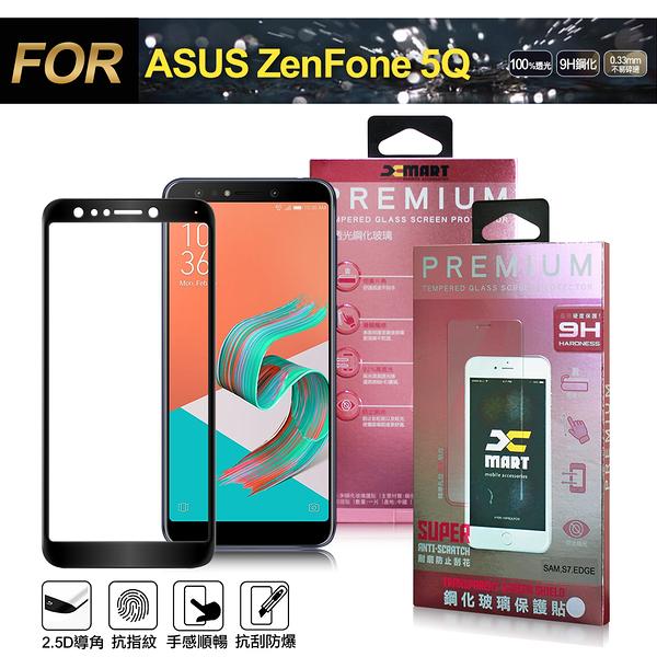 Xmart for 華碩 ASUS ZenFone 5Q ZC600KL 超透滿版 2.5D 鋼化玻璃貼-黑