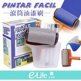 【快速出貨】Pintar Facil滾筒油漆刷 TV熱銷 DIY  滾筒 油漆刷 方便 耐用 【E生活】