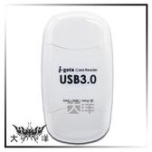◤大洋國際電子◢ i-gota USB3.0 SD卡讀卡機 SDHC SDXC MicroSD 支援熱插拔 前後防塵蓋保護 CRU3-7007