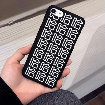 【SZ14】iPhone 7 8 plus 磨砂硬殼 文字哈哈哈 iPhone7 iPhone 8 iPhone 6s plus手機殼