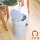 家用帶蓋垃圾桶衛生間客廳大號小號帶蓋垃圾筒【宅貓醬】