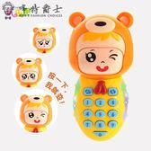 音樂玩具兒童玩具手機嬰兒寶寶6-12個月0-1-3歲益智男孩帶音樂早教電話機jy【全館好康八折】