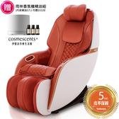 【超贈點五倍送】tokuyo mini 玩美椅 Pro TC-296(皮革五年保固)~送伊聖詩雨林香氛機精油組市價$5320