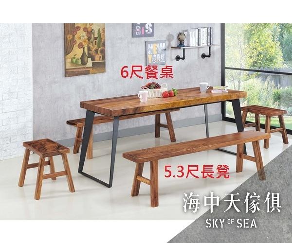 {{ 海中天休閒傢俱廣場 }} G-02 摩登時尚 餐椅系列 349-2 實木2尺短凳