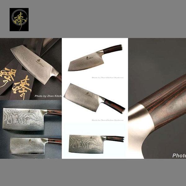 料理刀具 大馬士革鋼系列 中式菜刀-肉桂刀 〔臻〕高級廚具-DLC828-4M