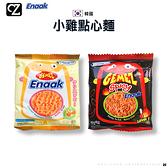 韓國 Enaak 小雞點心麵 1包 辣味 14g 原味 16g 小雞麵 隨手包 脆麵 點心麵 零食 麵條餅乾 思考家