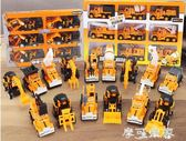 兒童大號慣性工程車套裝組合挖掘機壓路推土挖土機模型男孩玩具車 MKS年終狂歡