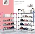 鞋架 鞋櫃收納經濟型防塵小鞋架子置物架省...