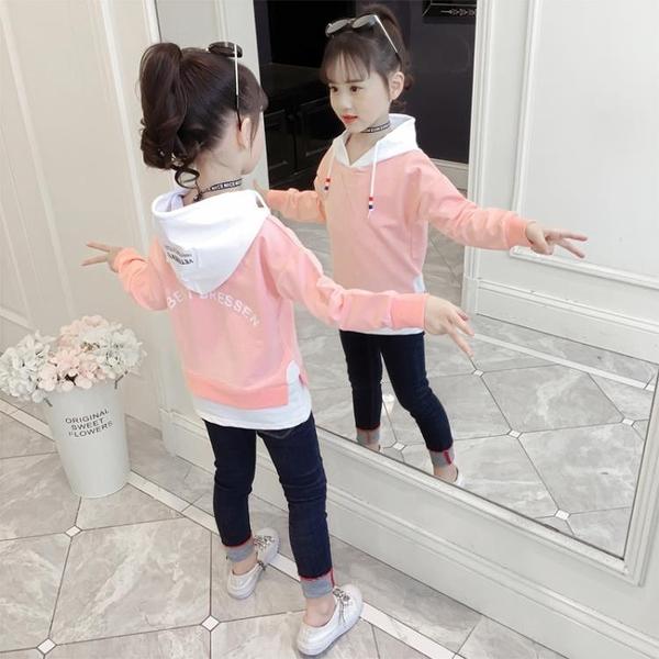 女童連帽衛衣 女童衛衣秋裝2020新款韓版洋氣中大童連帽上衣春秋兒童長袖打底衫