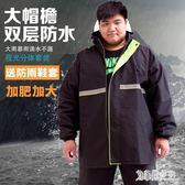 加肥加大雨衣雨褲套裝分體成人騎行雨衣男女大碼雨衣單人雙層防水 QQ18605【艾菲爾女王】